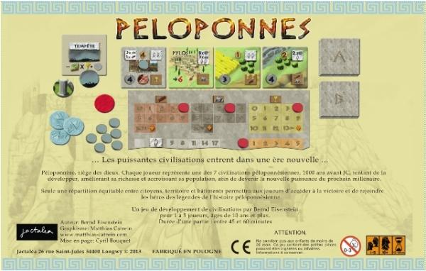 peloponnes-fond